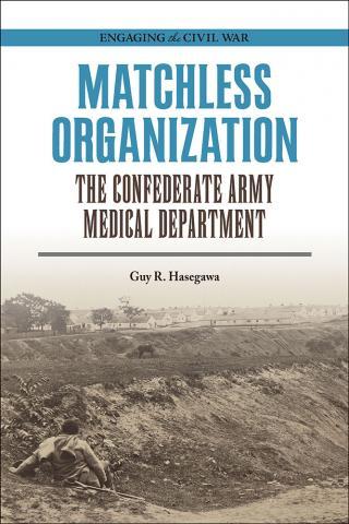 Matchless Organization