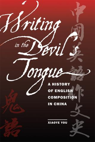 Writing in the Devil's Tongue
